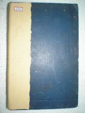 THE TRAVELS SIR JOHN MANDEVILLE - COTTON MANUSCRIPT RARE ANTIQUE BOOK 1915