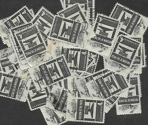 Postage Stamps For Crafting: 1958 4c Freedom of the Press; Black; 50 Copies
