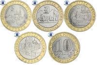 Lot Städte Russland 4 x 10 Rubel 2005 Städte KASAN, MSENSK, KALININGRAD, BOROWSK