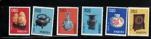 China (Taiwan) 1302-7 old containers  mint never hinged