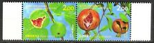 Bosnia and Hercegovina 2011 Flora Fruits Pomegranate Figs Pair MNH**