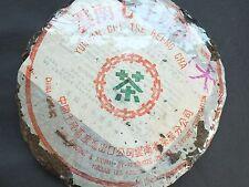 1980's Purple Sky Pu-erh tea Beeng Cha 8592 Weight loss