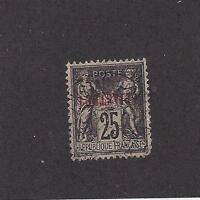 FRENCH OFFICES IN TURKEY - LEVANT - 2-2a (INVERTED SURCHARGE) - USED - 1885-1901