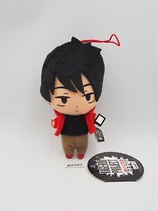 "Kagerou Project B2307 Mekakucity Shintaro Kisaragi SK Japan Plush 6"" TAG Doll"