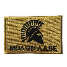 Embroidered Black & Brown Molon Labe Spartan Helmet Iron on Patch Biker Patch