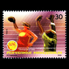 Macedonia 2008 - European Women's Handball Championship - Sc 454 MNH