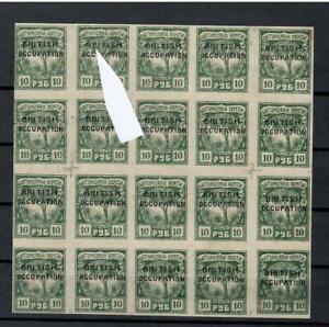 """BATUM GEORGIA 1920 """"10r"""" ERROR """"BPITISH"""" CV-150e  3 photo"""