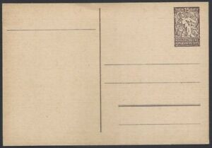 Slovenia postal card unused Michel P50 1920 15p brown
