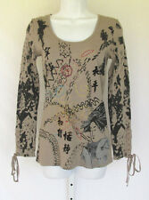 Vintage 1990s Rxb Ribbed Cotton Embroidered Top Size Medium Laced Cuffs