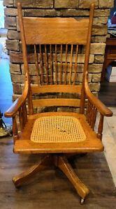 Antique Oak Banker's Chair   Swivel + Adjustable Rocking   Wicker   Hand-Made