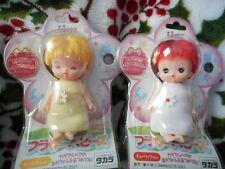 "Rare Set 2001 Takara Licca Miki & Maki 'S Baby Sisters "" Flower Babies "" Kiddle"