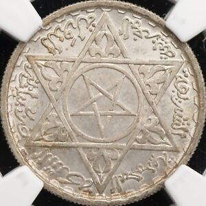 1953 Morocco Silver 100  Francs -- NGC Graded  MS-66!  BU!