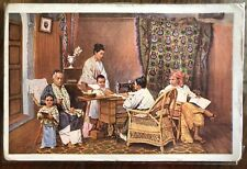 Vintage Singer Sewing Machine Nations Advertising Ad Ephemera Card Burma 1652