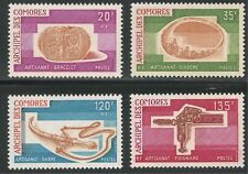 Comoro Islands #123-126 (A33) VF MNH - 1975 20fr to 135fr Artifacts