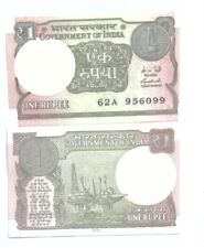 India 1 rupee Banknote UNC 2015 印度纸币