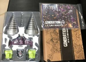 New Transformation toys Generation Toy GT-09 Upgrade Kit Apply GT/NBK In Stock