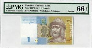UKRAINE. P#116Ab 2011 One Hryvnia PMG EPQ-66
