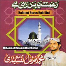 MOHAMMED MUZAMMIL NAQSHBANDI - REHMAT BARAS REHI HAI - TOUT NEUF NAAT CD