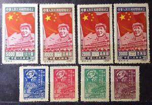 PR China NE mint