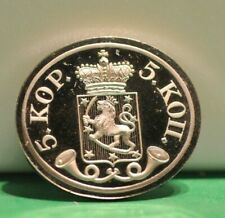 1980 Finland 5 Kopecks Stamp 1856 Proof  Sterling Silver! 11.1 grams
