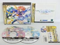 Sega Saturn SHIROKI MAJO MAJYO with spine * ss