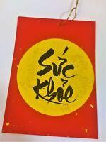 Artist Drawn Vietnamese Charm for Good Health (Sức khỏe) - Large