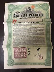 1911 China Chinese Hukuang Railway Loan  Bond (GBP20)