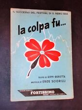 Musica Spartiti - La colpa fu... - Eros Sciorilli - Gippi-Beretta - 1956 c.a