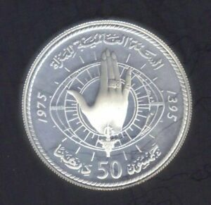 1975 MOROCCO 50 DIRHAMS INTERNATIONAL WOMAN'S DAY 925 SILVER COIN PROOF KM#67