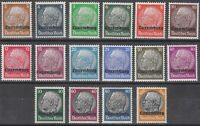Stamp Germany Luxembourg Mi 01-16 Sc N1-16 1940 WW2 3rd Reich War Occupation MNH