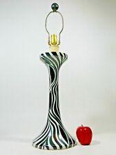 Zebra Lamp Animal Print Safari Theme