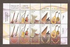 Israel 2010 Musical Instruments Full Sheet - 10 stamps  Scott 1825
