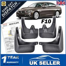 For BMW 5 Series F10/F11 Inc M Sport Mud Flaps Guards 520i 523i 528i 530i 535d