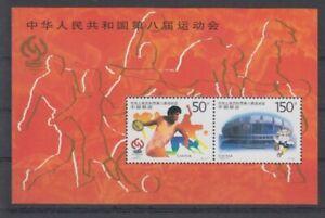 Chine Bloc 82 Sport (MNH)