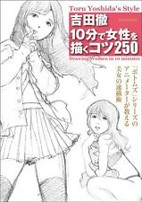 Drawing Women in 10 Minutes Toru Yoshida's Style How to Draw Book From Japan New
