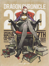 7th Dragon Chronicle 2020 Special Booklet & CD-Rom (2011) Brand New Japan Import