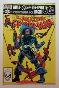 Amazing Spider-Man #225 (1982) NM 9.4 - Spidey learns Foolkillers identity!
