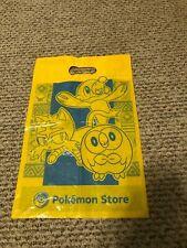 Pokemon Gift Bag, Yellow, Pre-owned
