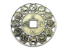 Lucky Chinese Coin Zodiac Feng Shui Auspicious Coin Amulet Protection UK Seller