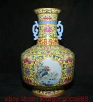 """11,6 """"Qianlong Marqué Old China Couleur Porcelaine Fleur Oiseaux Bouteille Vase"""