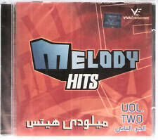Melody Hits: Jad Shwery: Warini, Huda, Nana, Hosam, Nesrin, Ewan ~ Arabic Mix CD