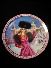 Barbie Visits Russia - Danbury Mint Limited Edition Collectors Plate