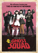 Ghost Squad [New DVD]