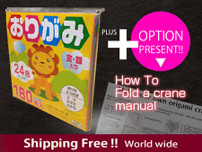 Japanese Origami Folding Paper[+Option/How To Fold a crane manual]