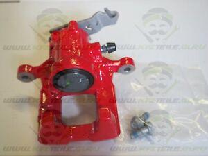 Original Bremssattel hinten rechts rot Skoda Octavia VW Golf Leon 5K0615424A Neu