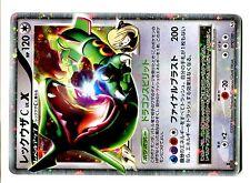 POKEMON JAPANESE HOLO N° 079/100 RAYQUAZA C LV.X 1ed 120 HP Attack 200