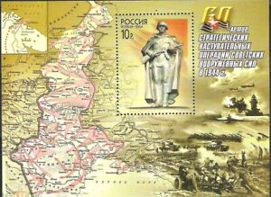 Russia 2004 The 60th Anniversary of Offensive of the Soviet Army in 1944.MNH**
