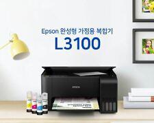 EPSON L3100 Inkjet Printer Eco Tank Multi-function Scan & Copy