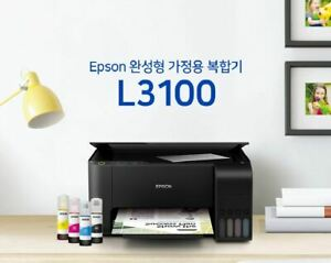 EPSON L3100 Inkjet Printer Eco Tank Multi-function Scan & Copy