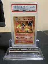 Pokemon PSA 10 Japanese Charizard Holo 1st Edition CP6 20th Anniversary GEM MINT